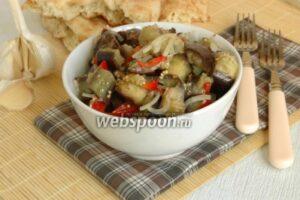 Салат из баклажанов с перцем